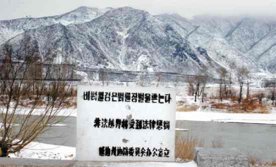 Tumen River North Korea and Russia Border