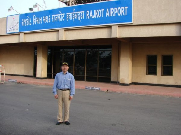 Image result for rajkot airport