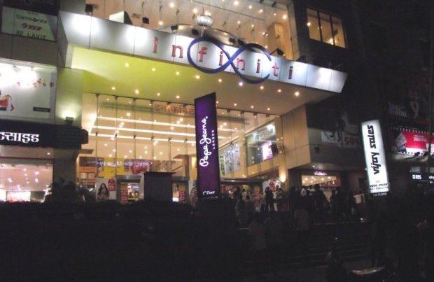 Infinity Mall, Andheri West in Mumbai