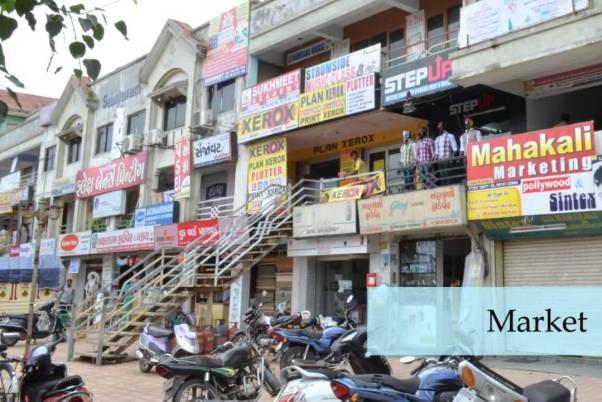 CG Road Ahmedabad