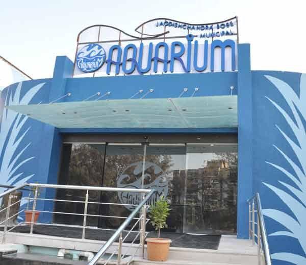 Jagadish Chandra Bose Aquarium