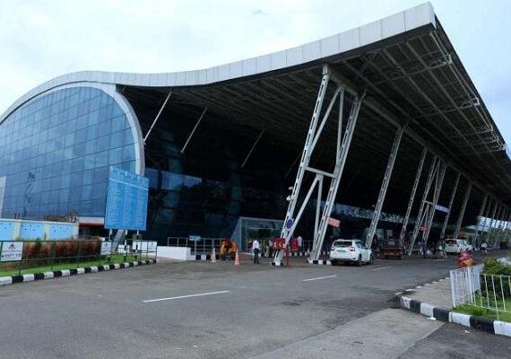Top 5 Civil Airports in Kerala