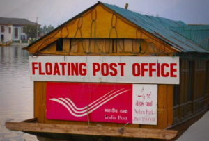 A floating post office in Dal Lake, Srinagar - Jammu and Kashmir