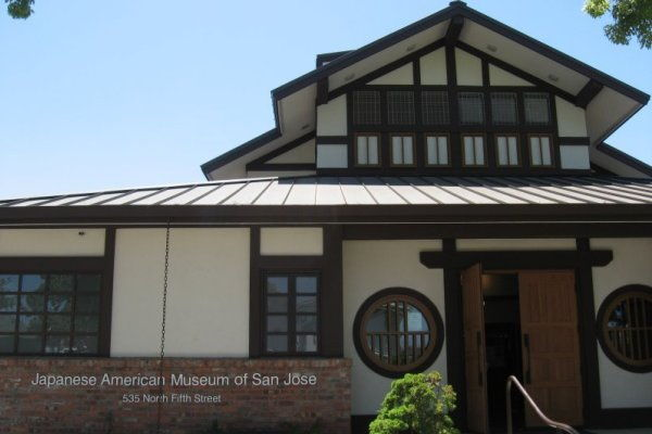 Japanese American Museum of San Jose, San Jose