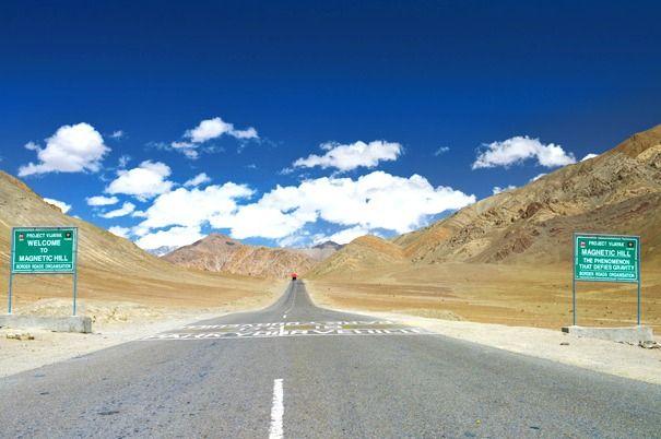 Magnetic Hill, Leh - Ladakh