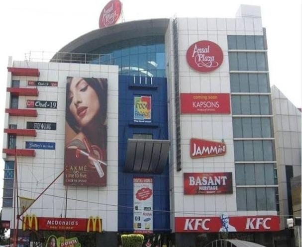 Ansal Plaza Shopping Mall, Ludhiana