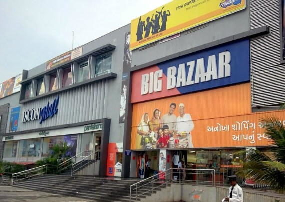 6 Best Shopping Places in Rajkot for Amazing Shopping Experiences