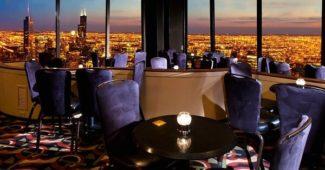 95th Restaurant, Chicago