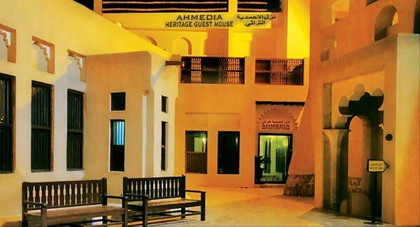 Ahmedia Heritage Guesthouse, Al Ras Deira