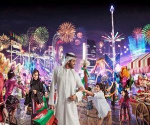 When is Dubai Shopping Festival 2017, DSF 2017 Dates