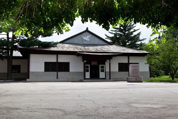 North Korea Peace Museum, Panmunjeom