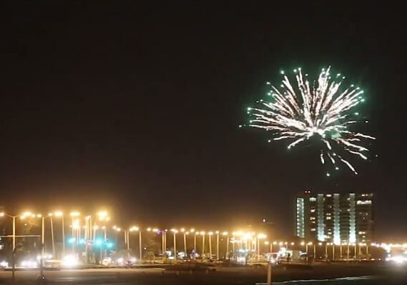 Biloxi MS New Years Eve 2020 Best Places to Stay, Hotel Deals, Packages, and More