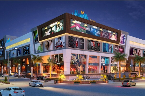 Marvella Mall, Surat