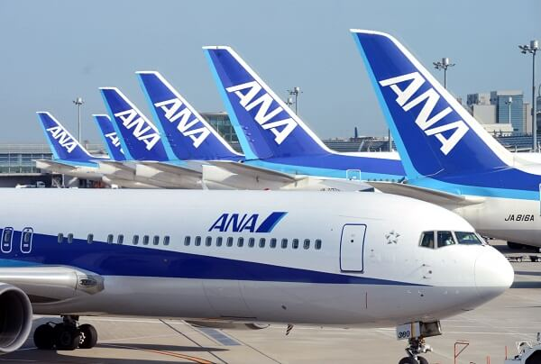 All Nippon Airways, Japan