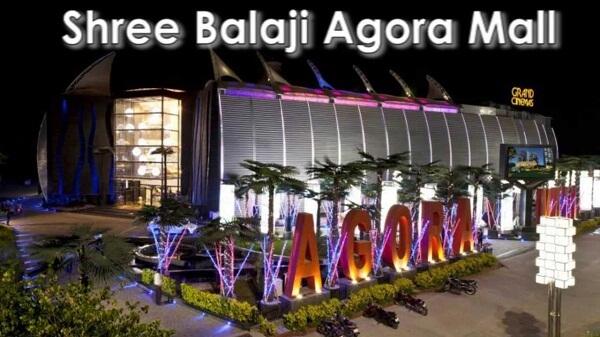 Agora Mall, Gandhinagar