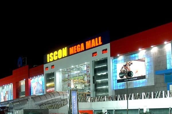 Iscon Mega Mall SG Highway